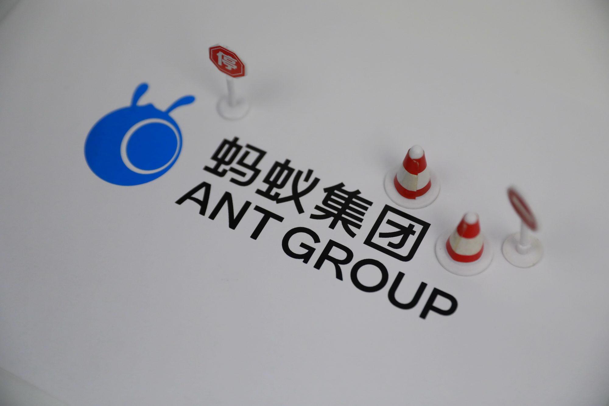 蚂蚁集团关联企业在杭州新成立科技公司