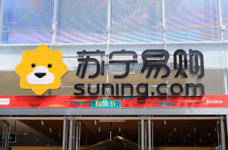 苏宁百货年货节档期销售破10亿元
