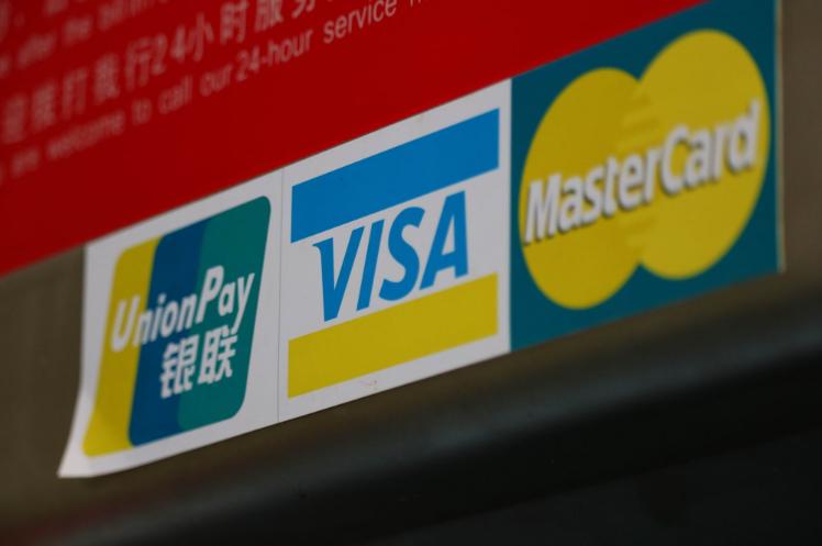 万事达与巴哈马央行推出支持央行数字货币的银行卡
