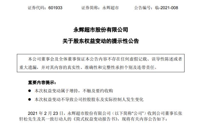 欧亿平台登录注册今日盘点:滴滴增设首席人才官一职 由柳青兼任