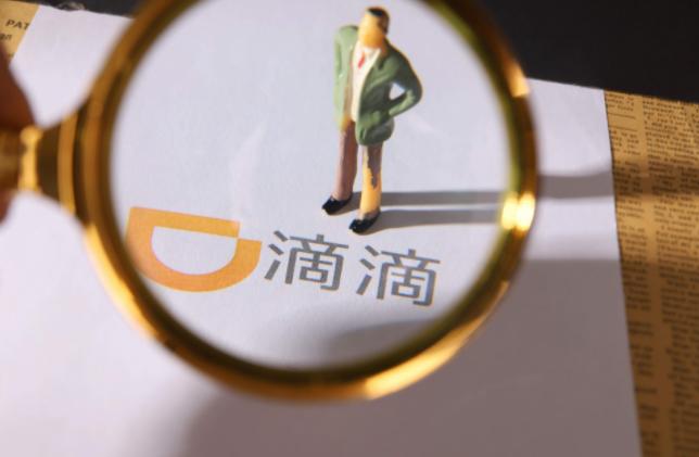 欧亿平台登录注册今日盘点:张近东等拟转让20%-25%股份 苏宁控股权或改变