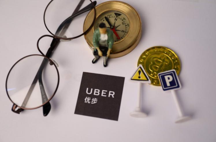 英国高院裁定Uber应将司机归类为工人而非独立承包商