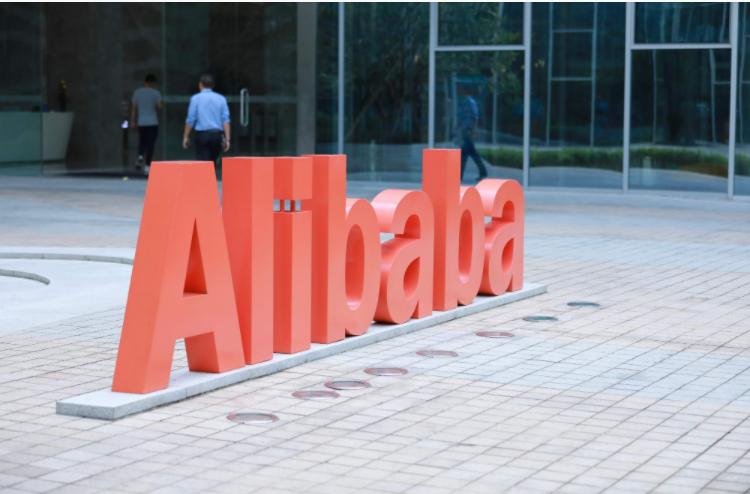 杭州城市大脑技术与服务有限公司成立 阿里巴巴参股