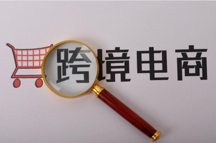 2020年江西跨境电商进出口26.3亿元 增长323.7倍