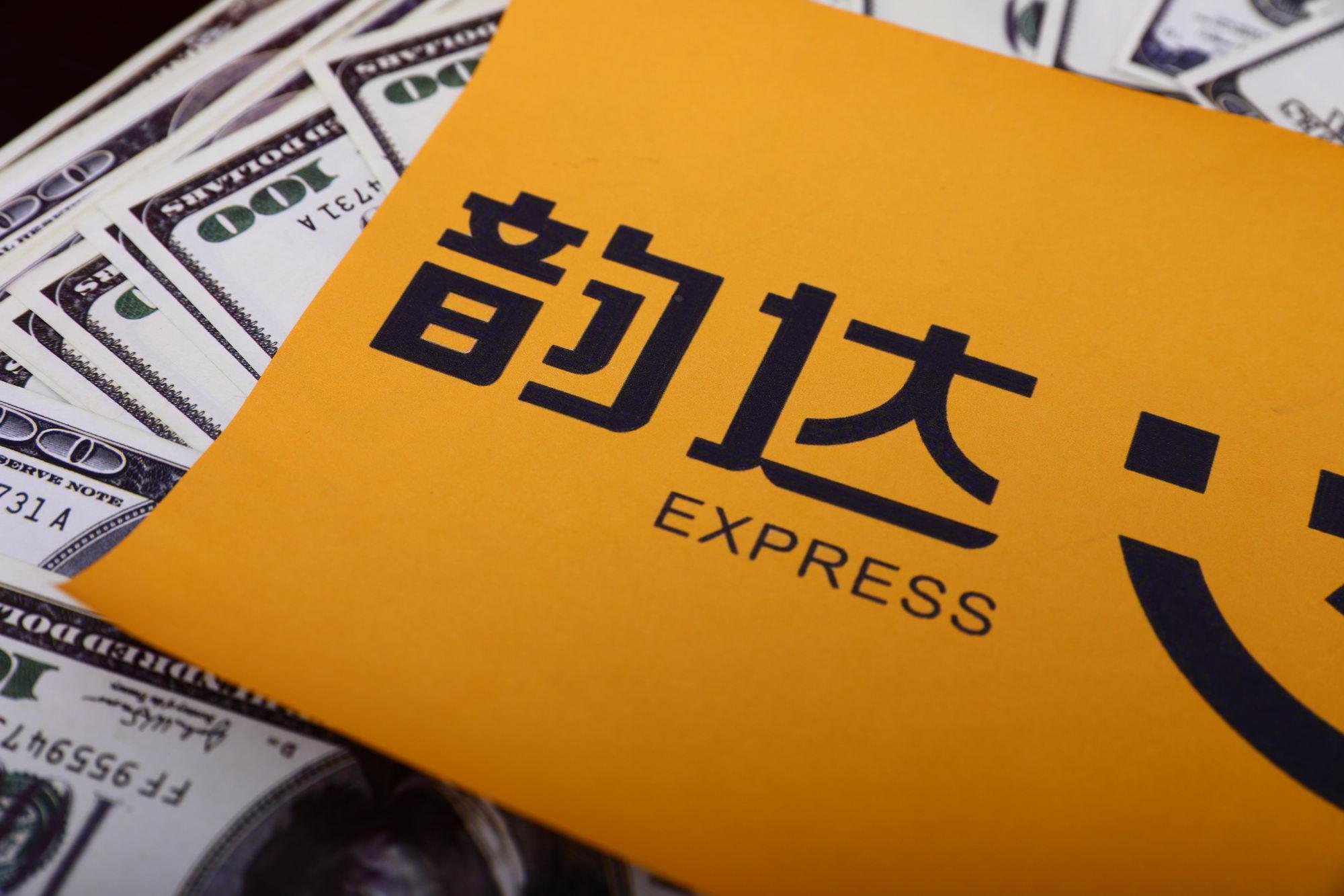 韵达湖南物流产业园项目落户湖南株洲 总投资约20亿元