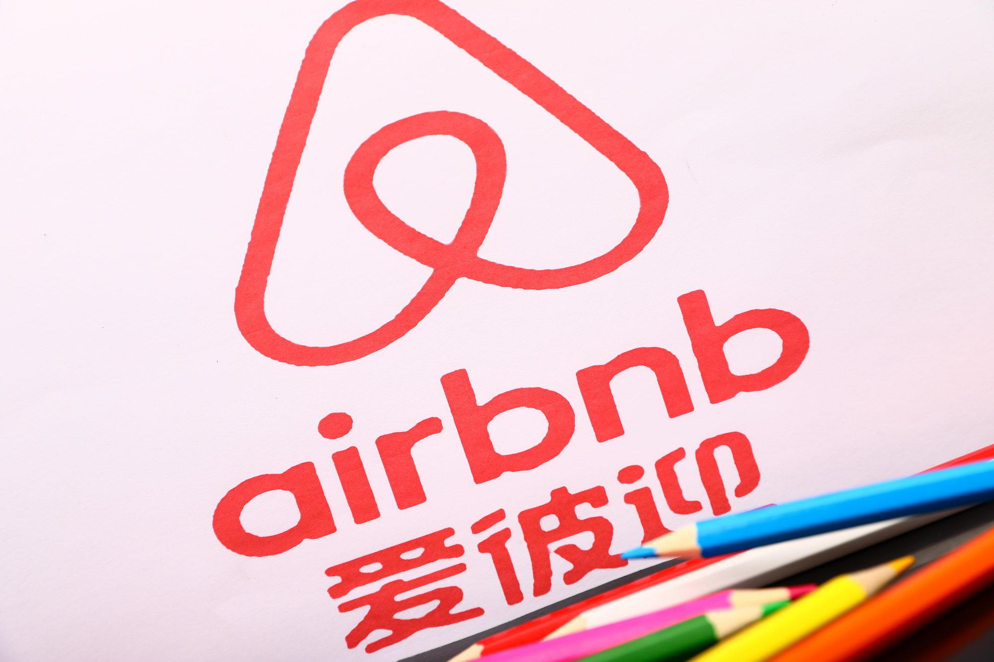 欧亿平台登录注册Airbnb:将发行20亿美元可转换债券 用于偿债