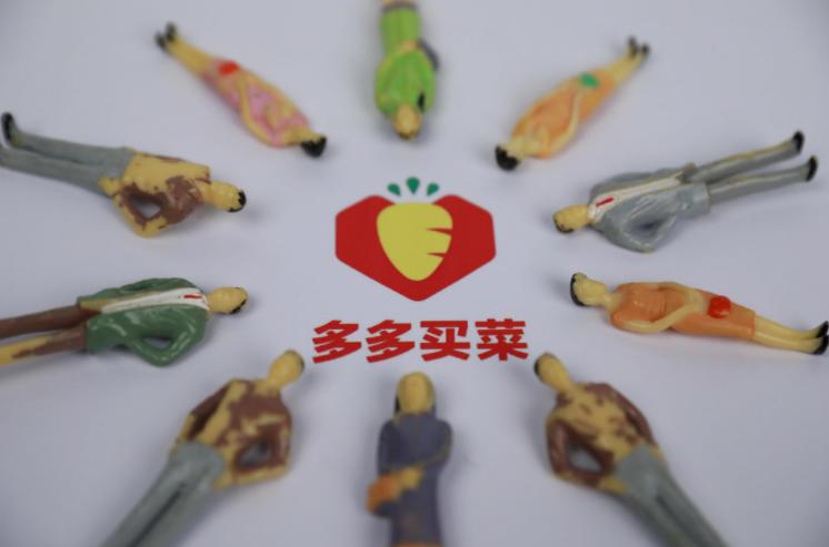 """oe欧亿官方平台登陆社区团购集体翻车,""""神仙打架""""亦遭反噬"""