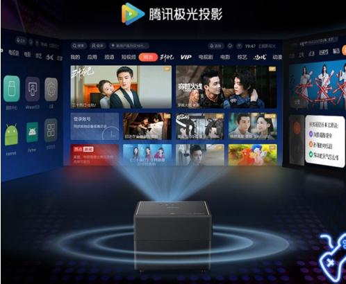 """欧亿平台登录注册京东618坐等更新 声色合和""""投""""号玩家 爱普生智能投影机重磅首发"""