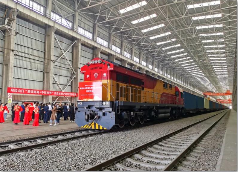 欧亿平台登录注册新疆首列出口跨境电商中欧班列启程