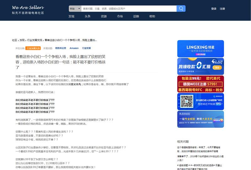 502_1622596218.jpg