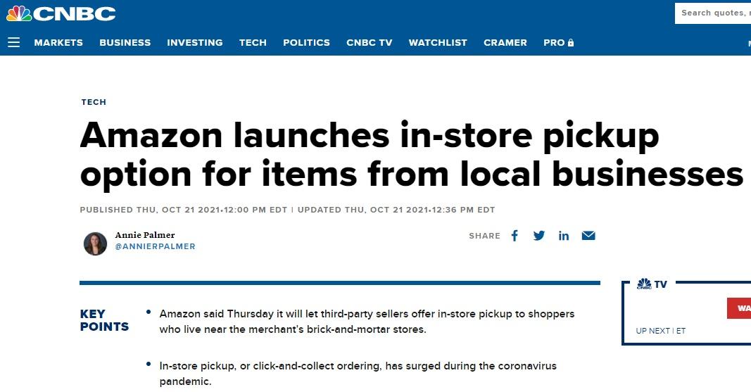 """亚马逊推出""""本地售卖""""新服务:送货上门、店内自提"""