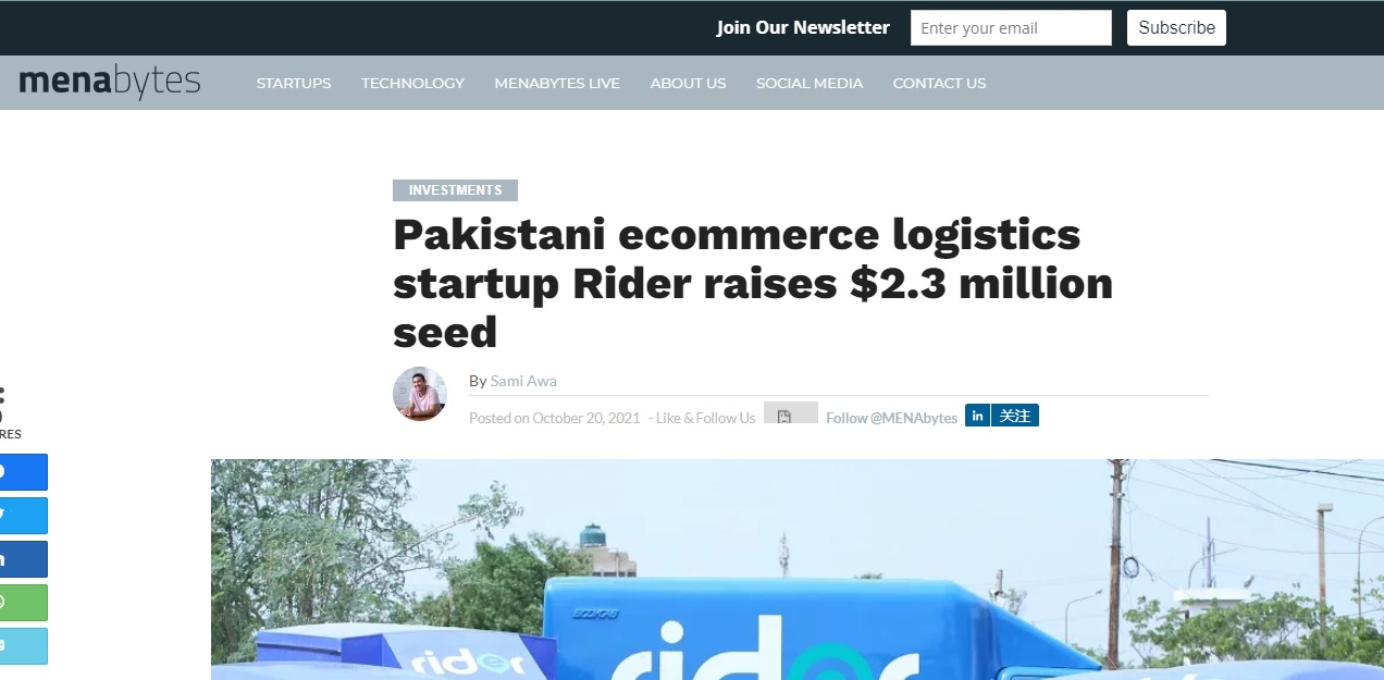 Rider获230万美元种子轮融资 为巴基斯坦物流初创公司