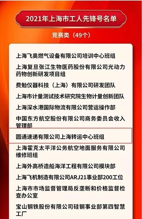 江西圆通举办今年第一届安检员培训班